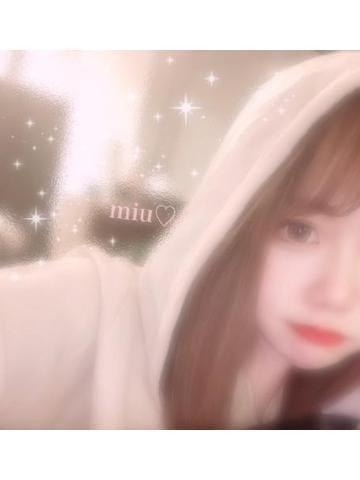 「イイ!!」01/17日(日) 14:13 | 美羽☆みう☆の写メ・風俗動画