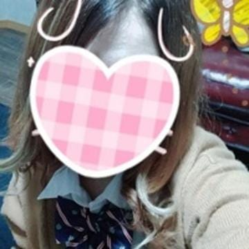 「きらです((((oノ´3`)ノ」11/28(火) 08:21 | きらの写メ・風俗動画