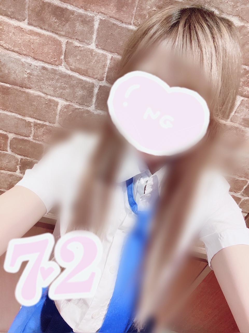 「来週の出勤日」01/17(日) 16:40 | 二宮の写メ・風俗動画