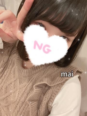 「リクエスト??」01/17(日) 18:02 | まいちゃんの写メ・風俗動画