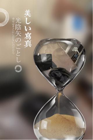 「今年は、レーザーやり残した」01/17(日) 19:42 | みちこの写メ・風俗動画
