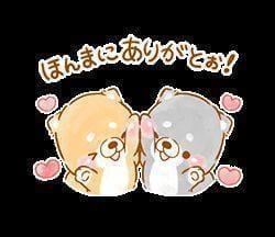 「ターザン T様」01/17(日) 19:59 | ちずるの写メ・風俗動画