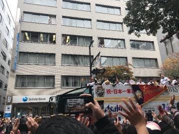 はづき「パレードとお買い物」11/28(火) 12:26 | はづきの写メ・風俗動画