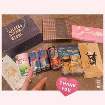 「ありがとう♡♡」01/18日(月) 06:15 | けいの写メ・風俗動画
