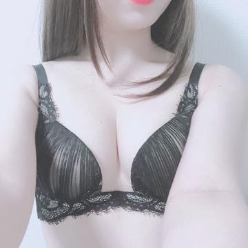 「ありがとうございました」01/18日(月) 17:42 | ゆきちゃんの写メ・風俗動画