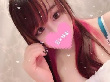「退勤」01/18日(月) 21:29 | 瀬川るかの写メ・風俗動画