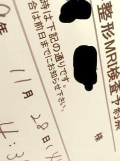「待ち時間」11/28(火) 18:01   あいの写メ・風俗動画