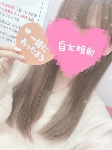 「くたくた」01/19(火) 21:43 | もかの写メ・風俗動画