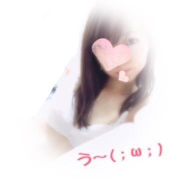 みき「喉イタ」11/28(火) 21:20 | みきの写メ・風俗動画