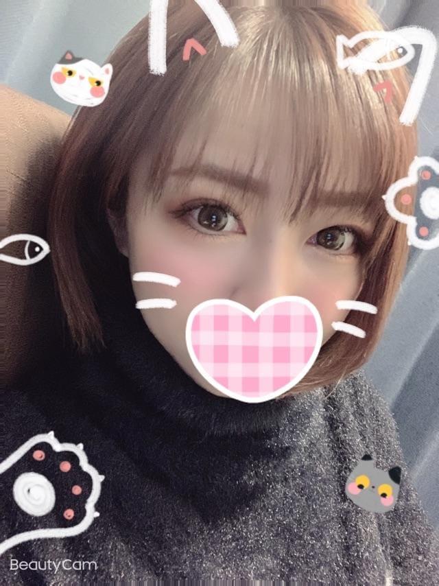 「ありがとう」01/20(水) 02:01 | ゆうきの写メ・風俗動画