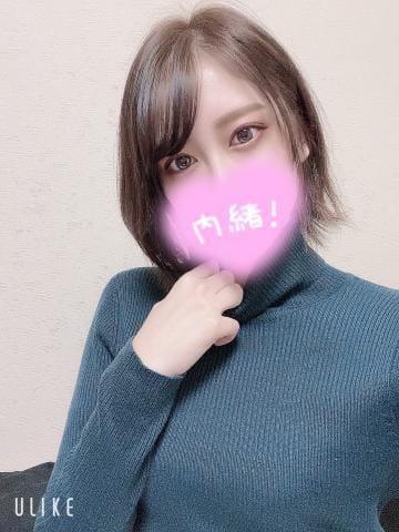 かなえ「まだ待ってます!」01/20(水) 03:16 | かなえの写メ・風俗動画
