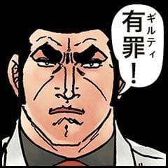 くるみ(アロマ)「$5払うから、Gに依頼したいこと☆」01/20(水) 11:51   くるみ(アロマ)の写メ・風俗動画