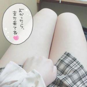 「お礼です」01/20(水) 15:48 | まきの写メ・風俗動画