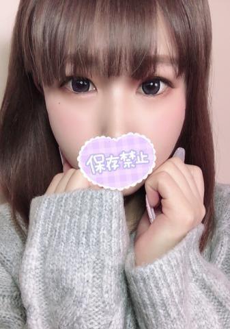「待ってるよぉ??」01/20(水) 16:51 | ほたるの写メ・風俗動画