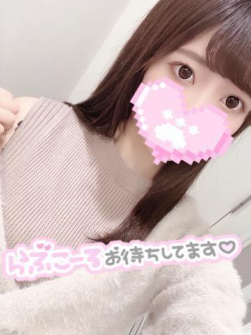 「」01/20(水) 17:09   ういの写メ・風俗動画