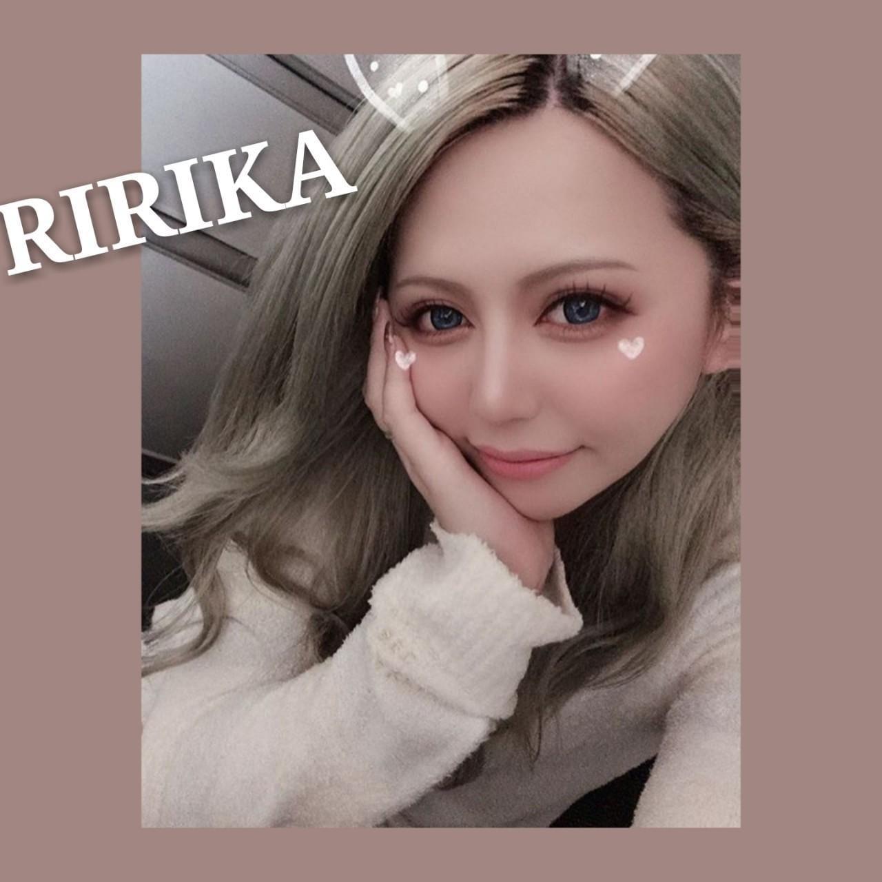 「両国のHさん☆」01/20(水) 17:41   リリカ◇の写メ・風俗動画