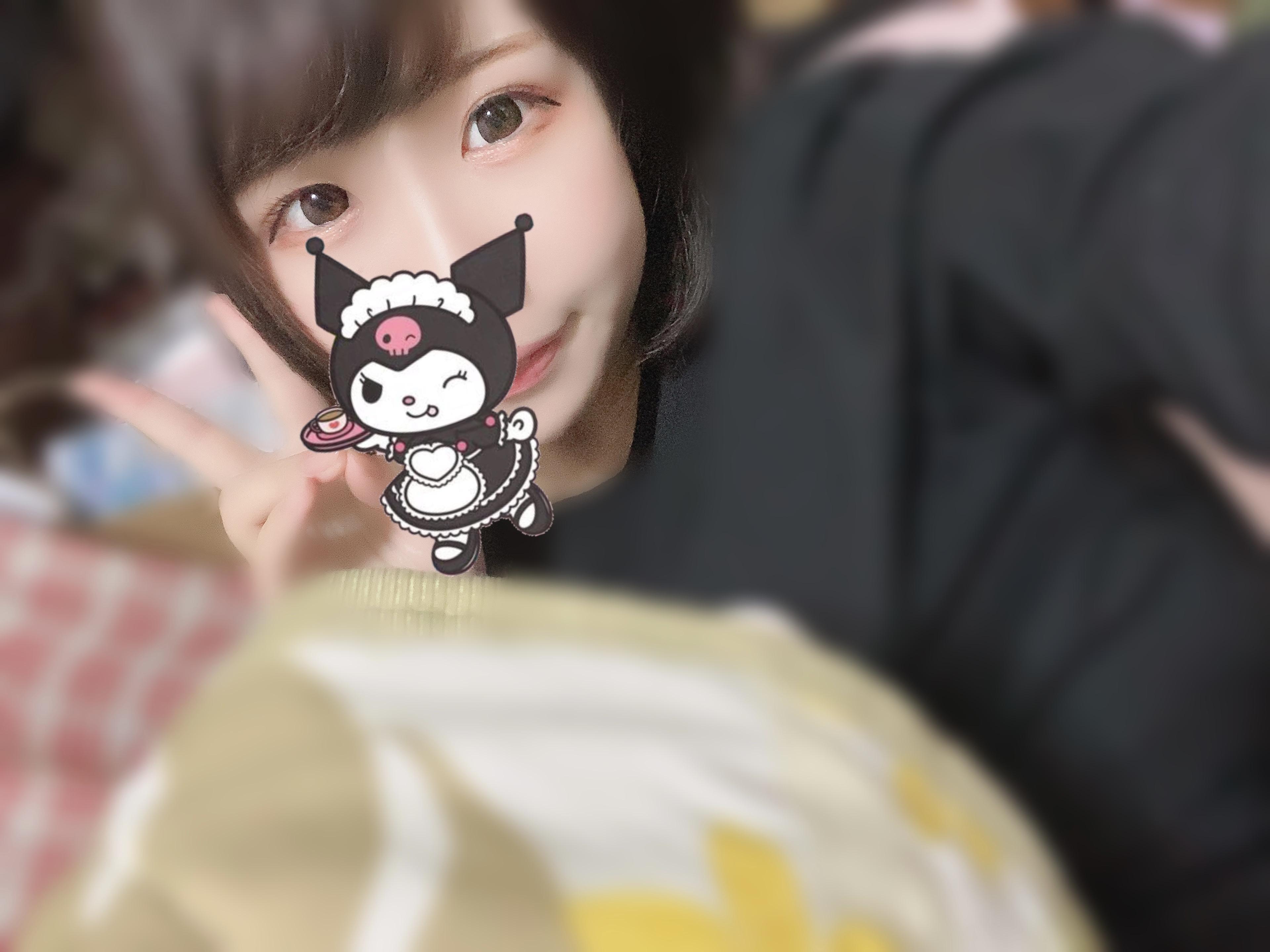 「あした〜!」01/20(水) 17:45 | 佐久間かりんの写メ・風俗動画