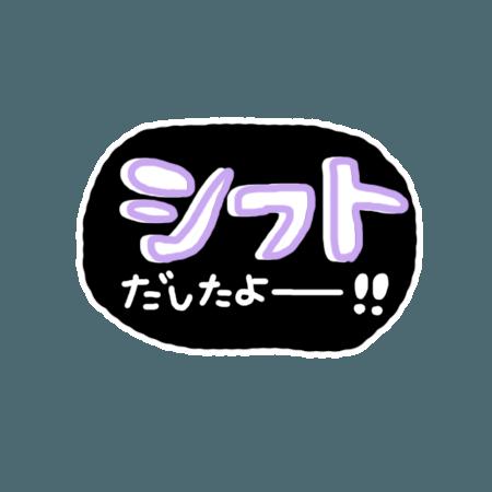 「少しだけ」01/20(水) 18:08 | 赤井‐あかい‐の写メ・風俗動画