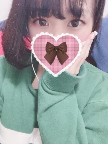 「やっぱりかわいいのがね」01/20(水) 18:18   ききの写メ・風俗動画