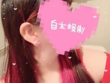 「ヴィヴィアン」01/20(水) 19:13 | 瀬川るかの写メ・風俗動画