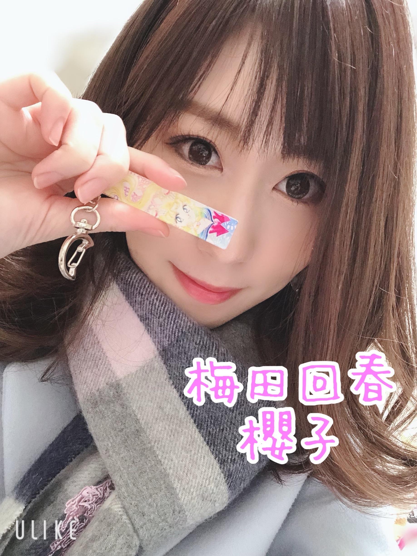 「?はぁはぁ??」01/20(水) 21:46 | 櫻子の写メ・風俗動画