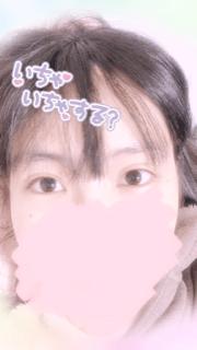 「おやすみ✨」01/21(木) 05:21 | むつみの写メ・風俗動画