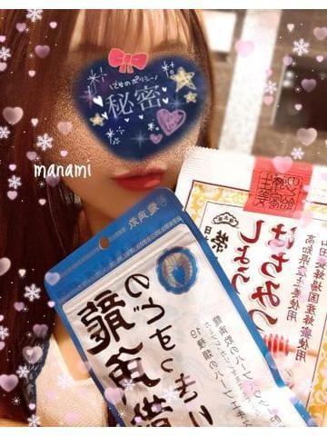 「喉ケア☆」01/21日(木) 09:06 | 浅川まなみの写メ・風俗動画