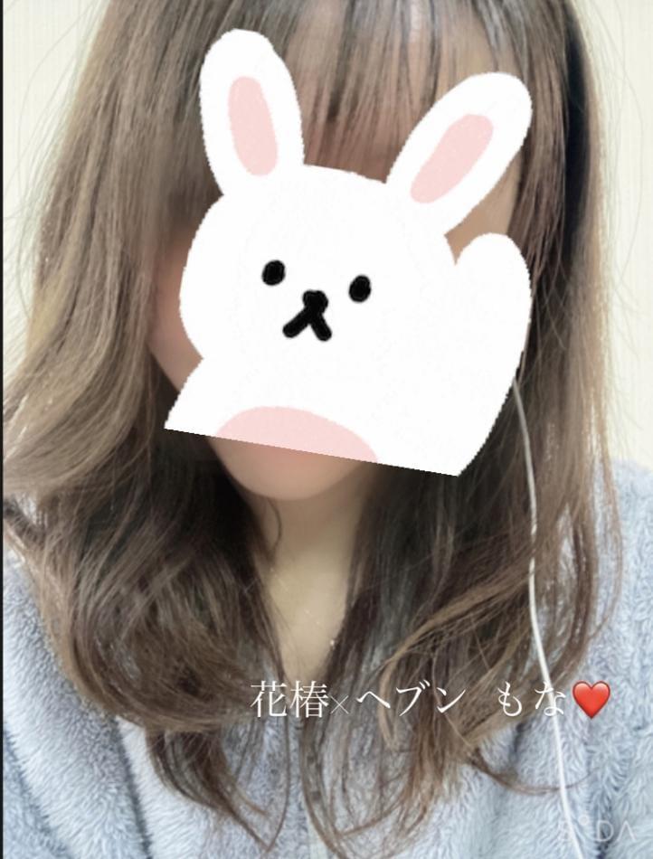 もな「2日間」01/21(木) 09:53   もなの写メ・風俗動画