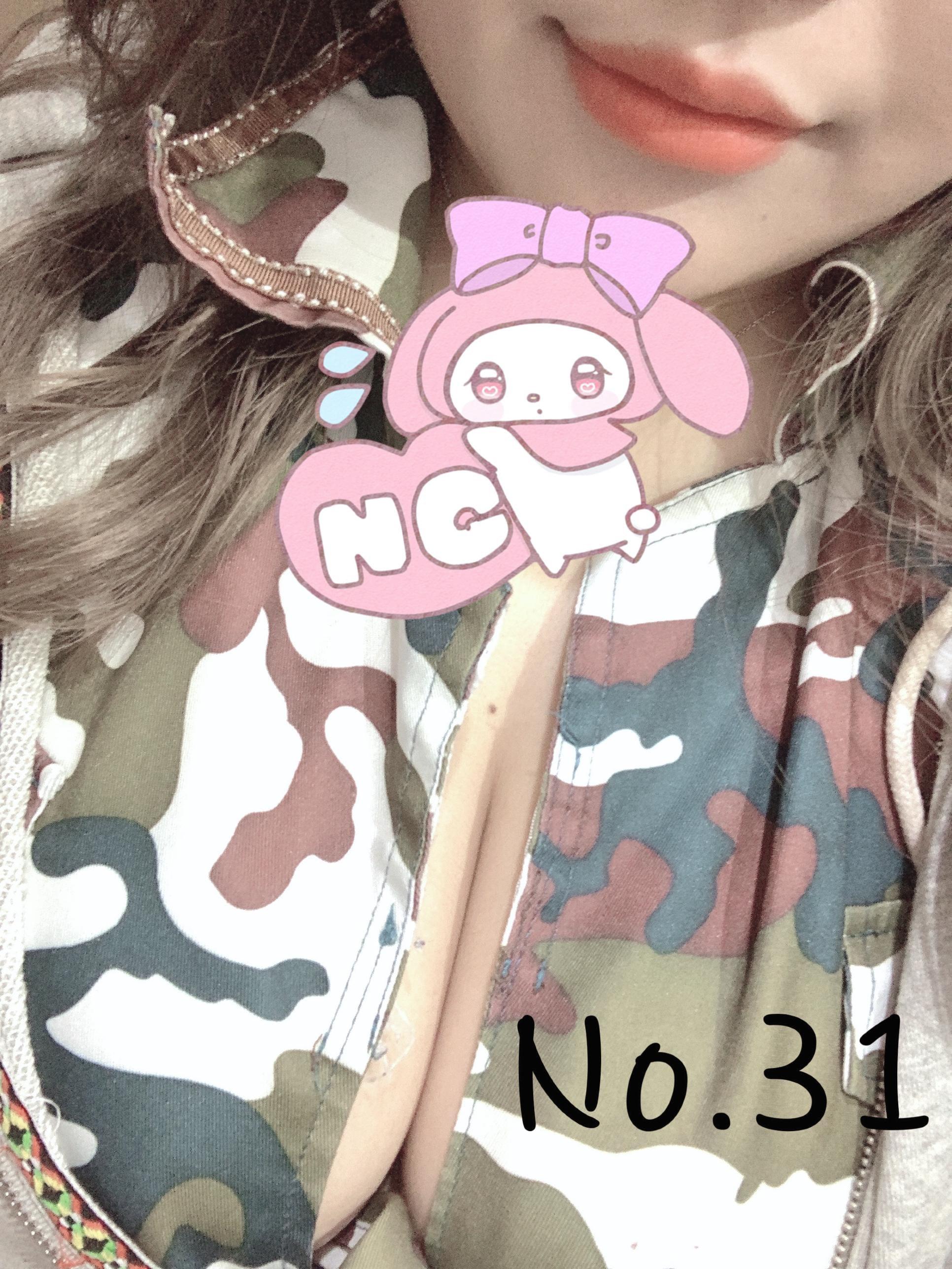 柊「No.31 柊」01/21(木) 10:36 | 柊の写メ・風俗動画