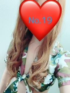倉木「No.19  倉木です!」01/21(木) 10:49 | 倉木の写メ・風俗動画