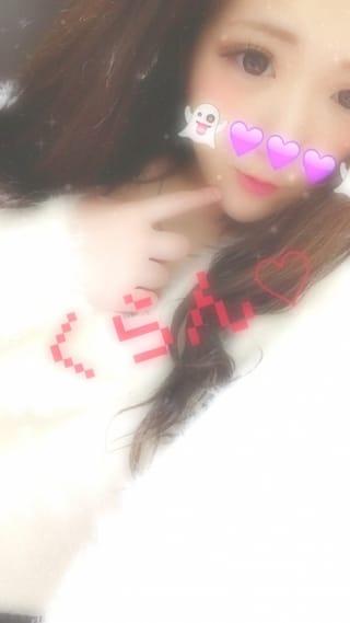 「♡ありがとう♡」11/29(水) 05:19 | くらんの写メ・風俗動画