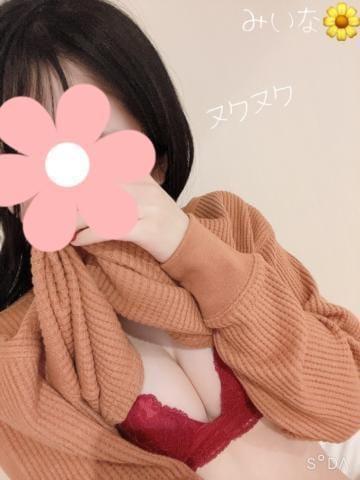 「癒しの」01/21(木) 13:45 | みいなの写メ・風俗動画