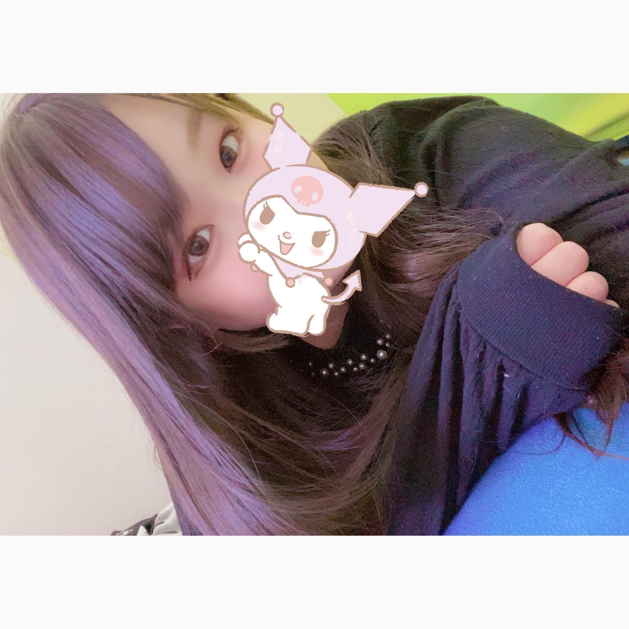 「【ピカピカすっきり】」01/21(木) 15:20   あかりの写メ・風俗動画