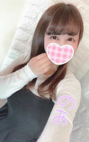 「緊張して朝ごはんぬいた!笑」01/21(木) 17:15   のあの写メ・風俗動画