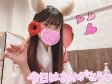 「ありがとう??」01/21日(木) 18:01 | みほのの写メ・風俗動画
