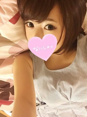 「ありがとう♡♡♡」01/21日(木) 18:13 | ユウの写メ・風俗動画