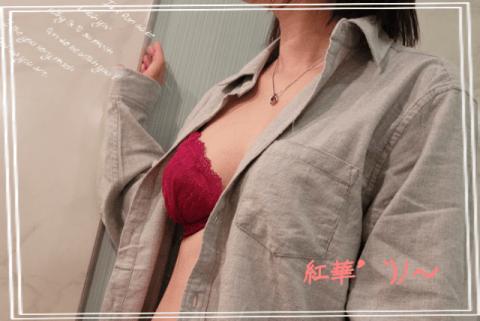 「ご無沙汰しています!」01/21(木) 22:10 | 野原紅華の写メ・風俗動画