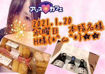 「【水曜日お礼】本指名様 H様?」01/22日(金) 01:36 | みかさの写メ・風俗動画