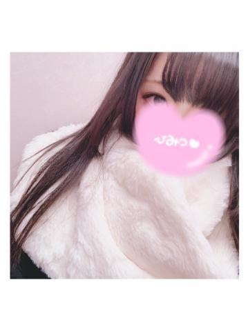 「こんばんは?おはようございます?」01/22(金) 04:30   新人 みやの写メ・風俗動画