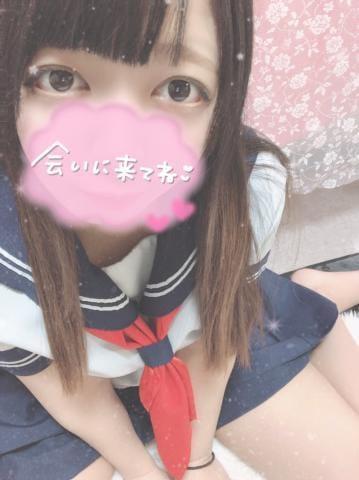 「おはよぉ?」01/22(金) 16:44 | なな◆黒髪☆未経験美少女♪の写メ・風俗動画