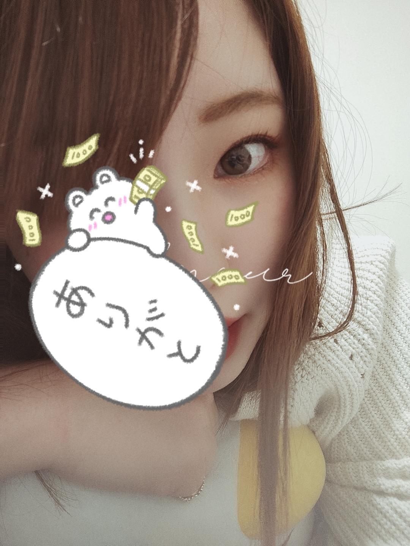 「昨日ブルックスのお兄さん」01/22(金) 20:15   まうの写メ・風俗動画