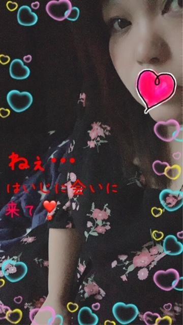 「今日は…」01/22(金) 20:39   はいじの写メ・風俗動画