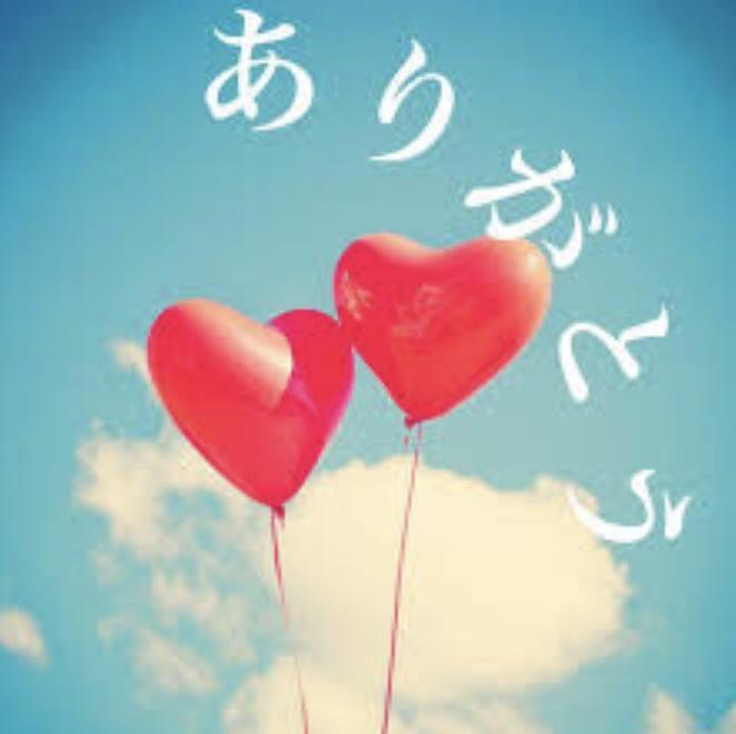 「今日も一日ありがとうございました。」01/22(金) 21:24 | 森高の写メ・風俗動画