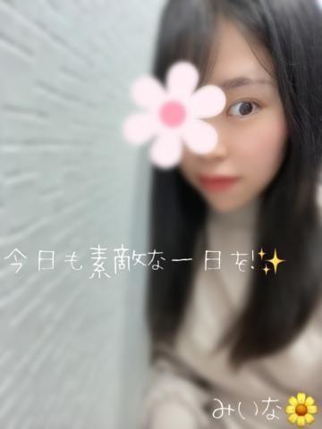 「巡りたい」01/23(土) 11:45 | みいなの写メ・風俗動画