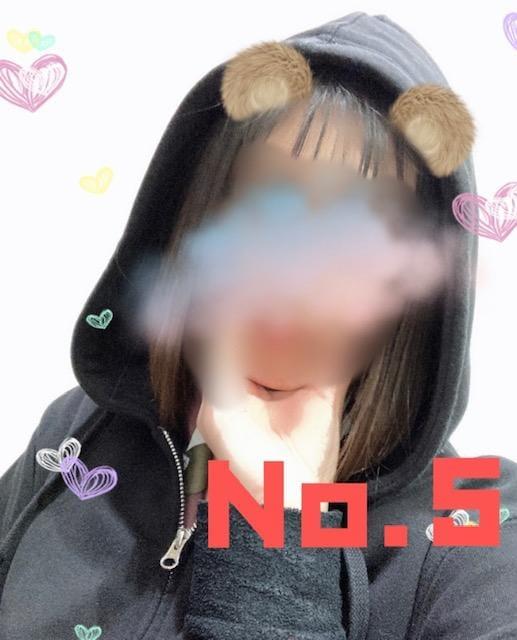 神宮寺「No.5 神宮寺」01/23(土) 18:27 | 神宮寺の写メ・風俗動画
