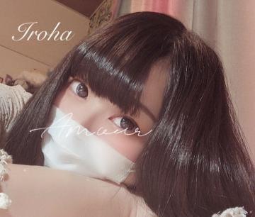 「感謝?」01/23(土) 20:15   イロハの写メ・風俗動画