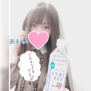 「23日(土) Kさん?」01/23(土) 20:34 | あおいの写メ・風俗動画