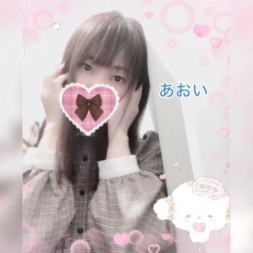 「23日(土) Tさん?」01/23(土) 20:40 | あおいの写メ・風俗動画