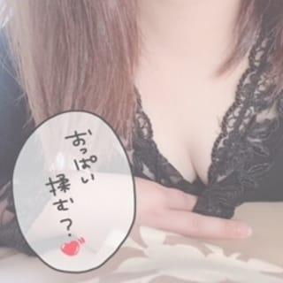 「出勤してますよー!!」01/24(日) 02:50   ももかの写メ・風俗動画