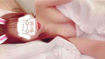 「ありがとう❤️」01/24(日) 03:36 | いろはの写メ・風俗動画
